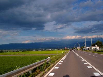 Blog_0269