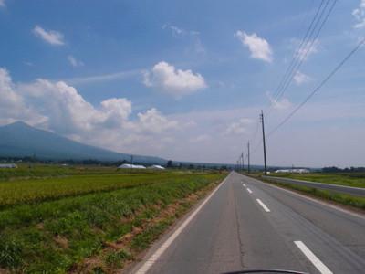 Blog_0226