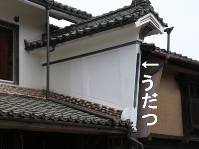 Blog_0085