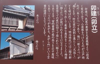 Blog_0314