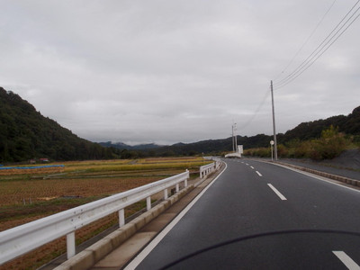 Blog_0008