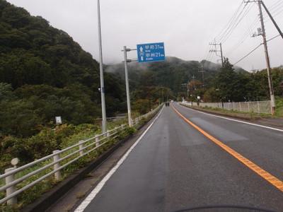 Blog_0027