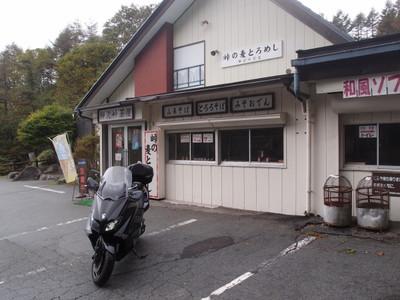 Blog_0093