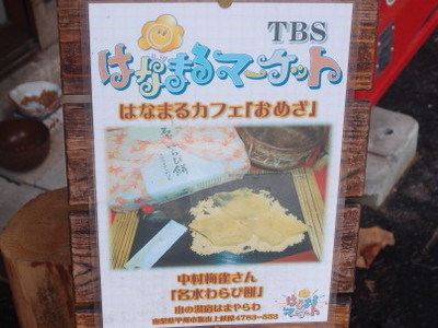 Blog_0115