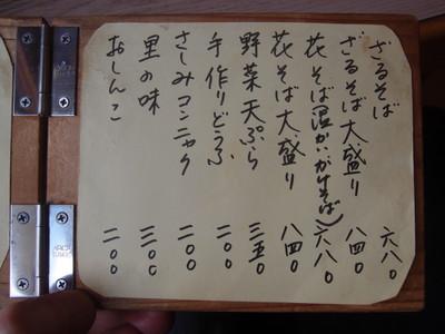 Blog_0181