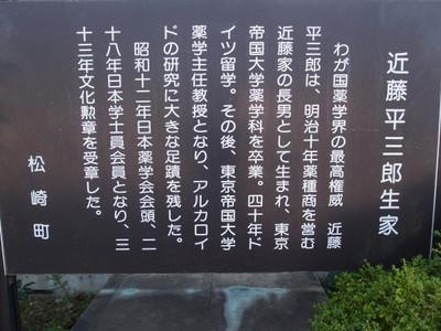 Blog_0148