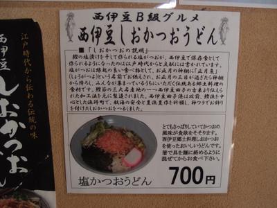 Blog_0184