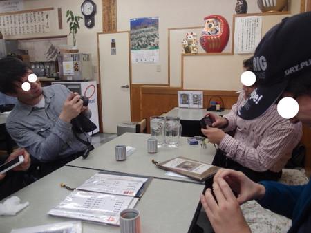 Blog_0304
