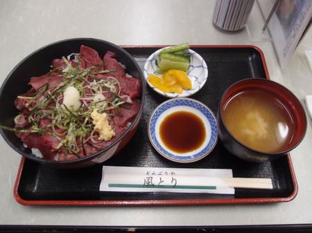 Blog_0309