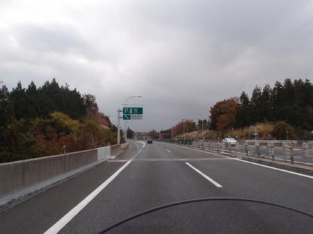 Blog_0182