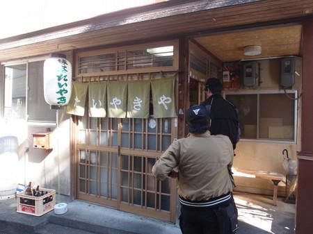 Blog_0099