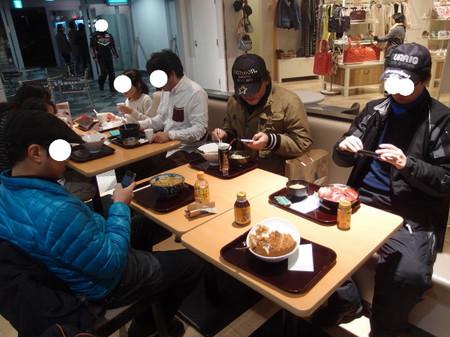 Blog_0211