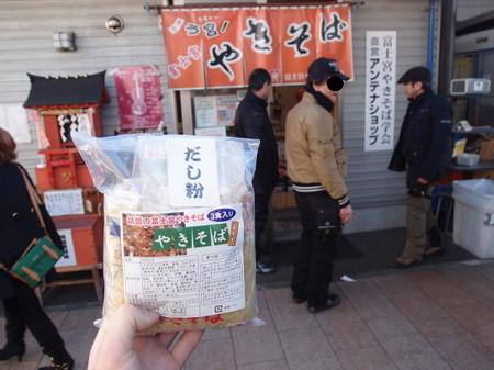 Blog_0118