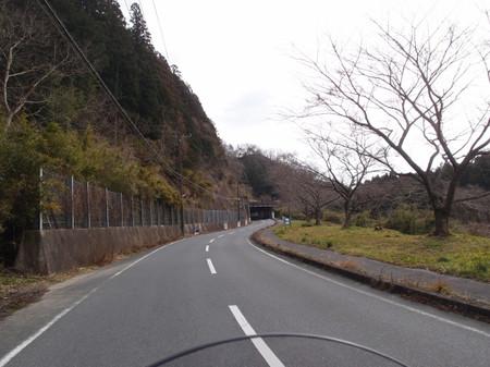 Blog_0063