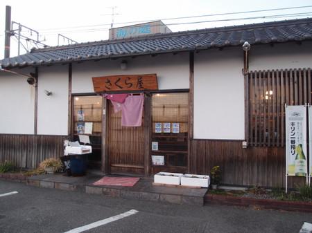Blog_0337