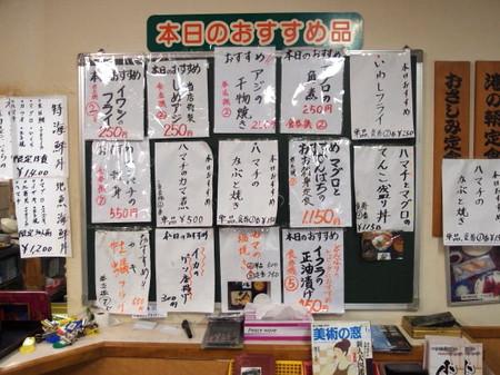Blog_0112