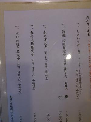 Blog_0011_2
