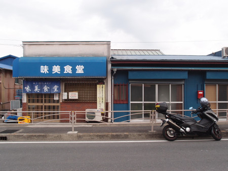 Blog_132