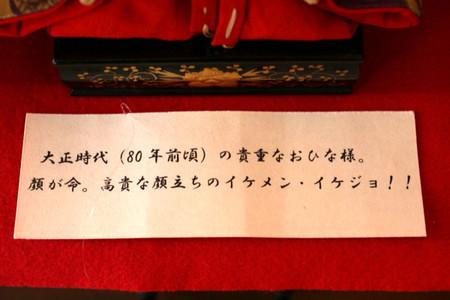 Blog_140