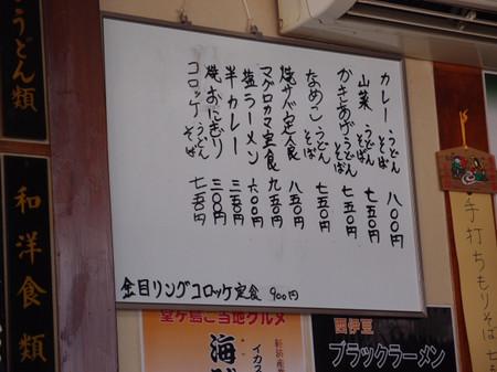 Blog_81
