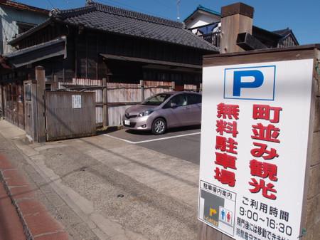 Blog_0222