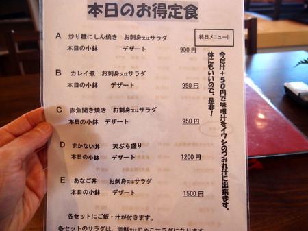 Blog_0231