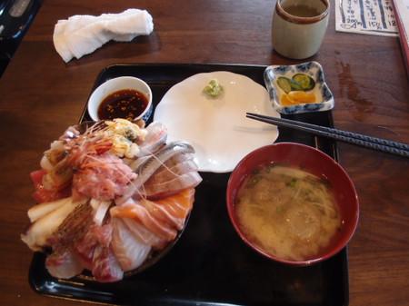 Blog_0243