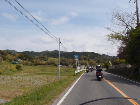Blog_0098