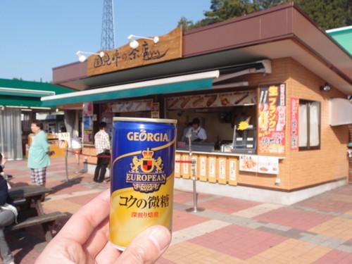 Blog_a0039