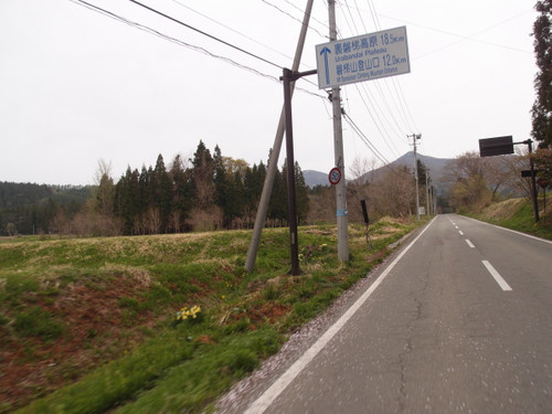 Blog_a0019