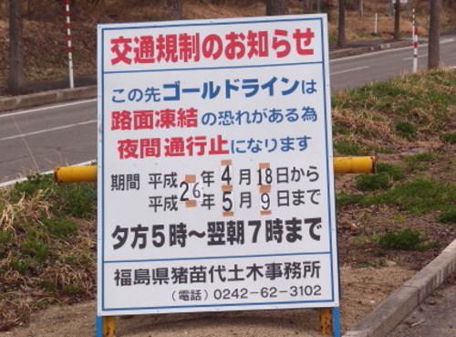 Blog_a0025_1_1