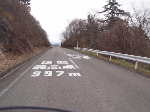 Blog_a0145