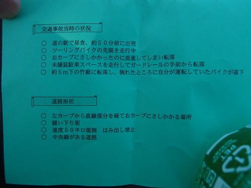 Blog_a0363