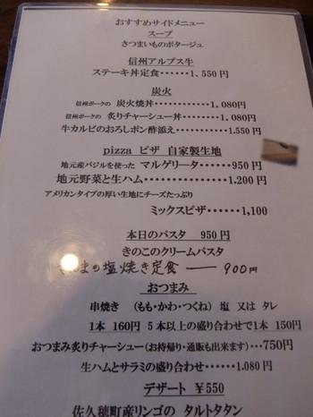 Blog_0268