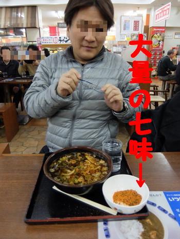 Blog_0016_2