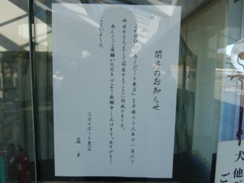 Blog_0113
