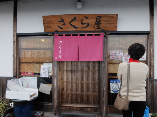 Blog_0356